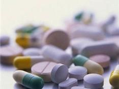 Аптеки Ногинска