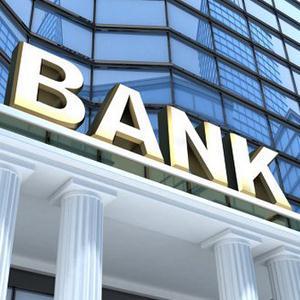 Банки Ногинска