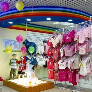Детские магазины Ногинска