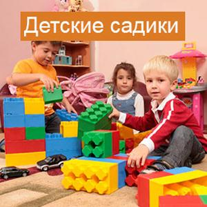 Детские сады Ногинска