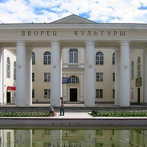 Дворцы и дома культуры Ногинска