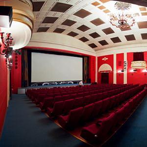Кинотеатры Ногинска