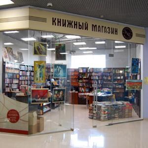 Книжные магазины Ногинска