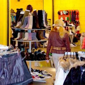 Магазины одежды и обуви Ногинска