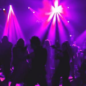Ночные клубы Ногинска