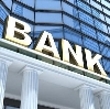 Банки в Ногинске