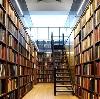 Библиотеки в Ногинске
