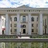 Дворцы и дома культуры в Ногинске