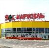 Гипермаркеты в Ногинске