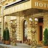 Гостиницы в Ногинске