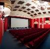 Кинотеатры в Ногинске