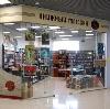 Книжные магазины в Ногинске