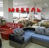 Магазины мебели в Ногинске