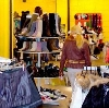 Магазины одежды и обуви в Ногинске