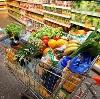 Магазины продуктов в Ногинске