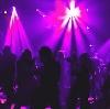 Ночные клубы в Ногинске