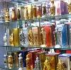 Парфюмерные магазины в Ногинске