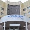 Поликлиники в Ногинске