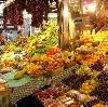 Рынки в Ногинске