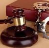 Суды в Ногинске