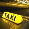 Такси в Ногинске