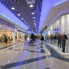 Торговые центры в Ногинске