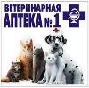 Ветеринарные аптеки в Ногинске