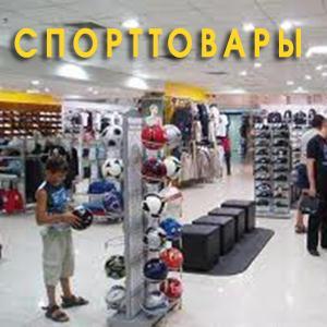 Спортивные магазины Ногинска