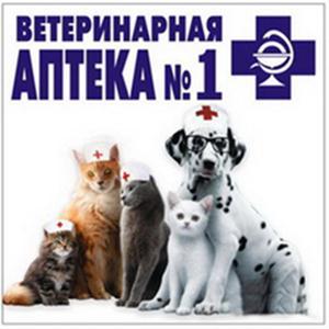 Ветеринарные аптеки Ногинска